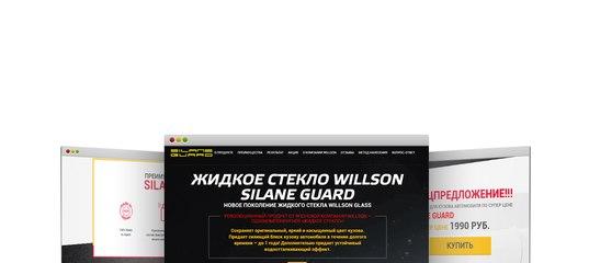 0849e0b51927 Одностраничник для продажи Жидкого стекла Silane Guard   E-commerce