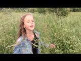 CHRISTINA AGUILERA The voice within (cover by Alice Trifonova 8yo)  LOLLIPOPS BAND