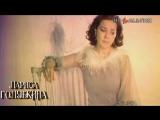 Лариса ГОЛУБКИНА - Моя любовь