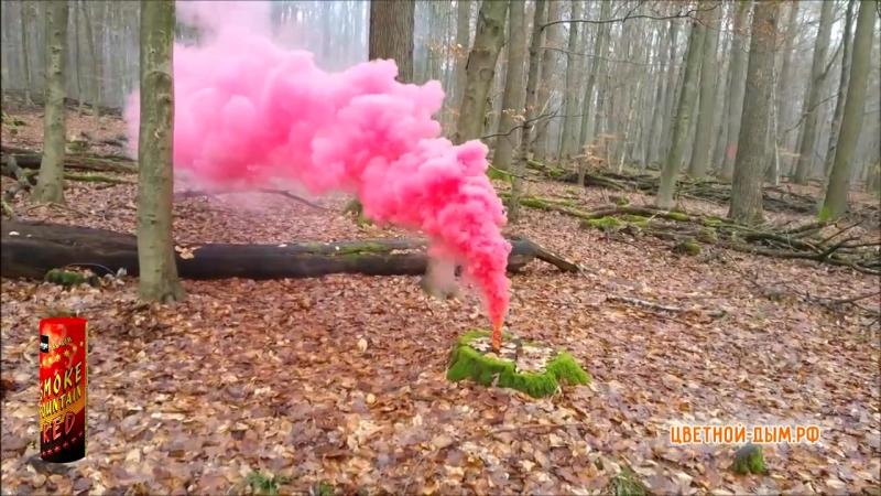Smoke Fountain Red » Freewka.com - Смотреть онлайн в хорощем качестве