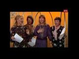 Марина Влади с сестрами исполняет песню