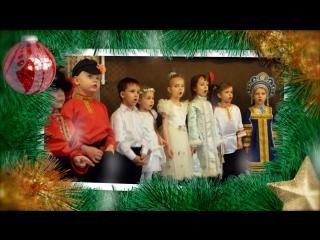 14 01 2017 г  Рождественский утренник в подготовительной группе.
