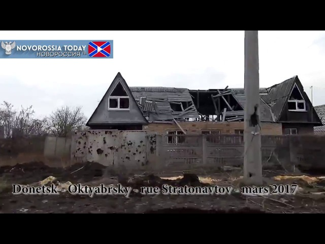 Donetsk, rue Stratonavtov, mars 2017 - Донецк, улица Стратонавтов, март 2017 г.