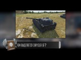 Chrysler K GF и возвращение старого чата - Танконовости #110 - Будь готов! [World of Tanks]