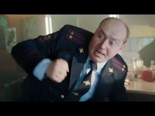 Полицейский с рублевки 3 (Кросс промо Гоголь)