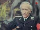 ❄Звездочёт❄ 1986, военная драма, 2-я серия, HQ
