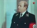 ❄Звездочёт❄ 1986, военная драма, 3-я серия, HQ