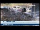 В промзоне Авдеевки противник поджог блиндаж с боеприпасами военных