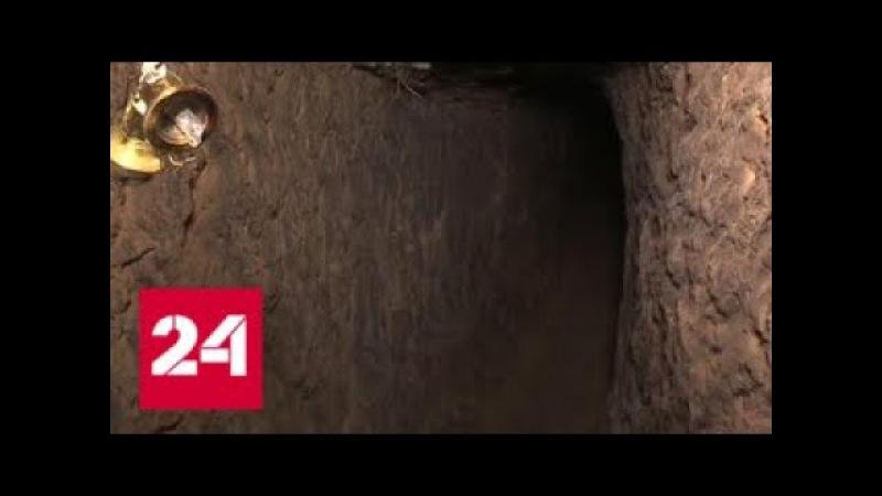 Сирийские боевики прорыли сеть тоннелей для диверсий - Россия 24