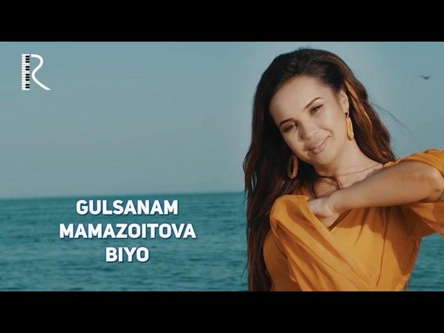 GULSANAM MAMAZOITOVA KEL MP3 СКАЧАТЬ БЕСПЛАТНО