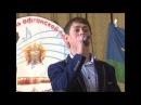 Фестиваль афганской песни - Командировка на войнуCover 2017