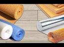 Как выбрать подложку под ламинат или паркетную доску Подложки под тёплый пол как выбирать