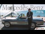 Авторитет - Тест-драйв Mercedes-Benz W113 (250SL) Pagoda, 1968 года выпуска