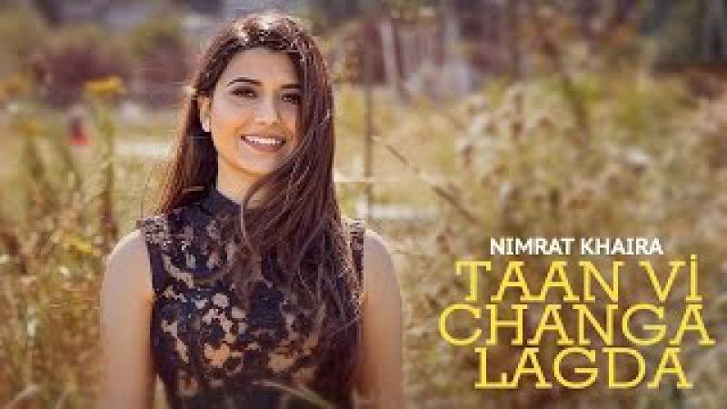 TAAN VI CHANGA LAGDA Nimrat Khaira ● Babbu ● Latest Punjabi Song 2016 ● Punjaab Records