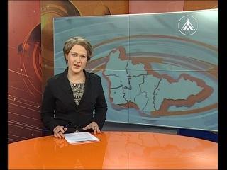 Лангепас - Новости - 2017.02.16