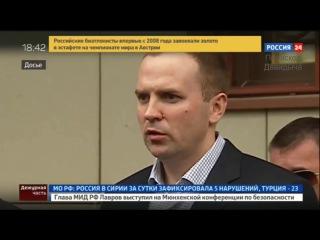 Почему адвокат Жорин не явился в суд по делу Эрика Давидыча? || Эрик Давидыч