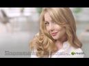 Тіна Кароль в рекламі Garnier (2017)