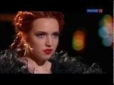 Василиса Бержанская - Ария Красоты из оратории Г.Ф. Генделя