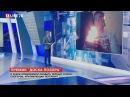Пожар во время прямого эфира Никита Курков на Life78