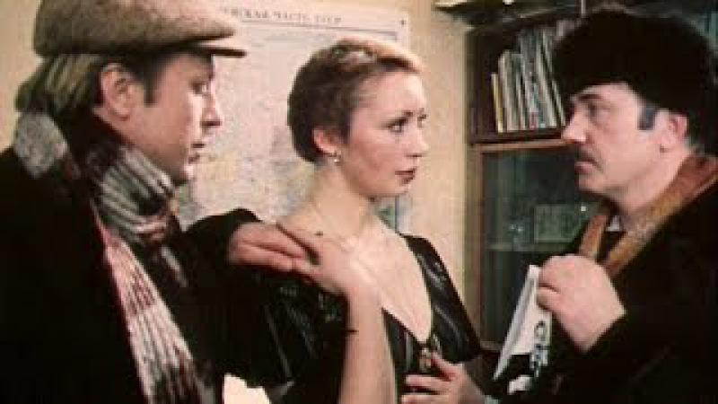 «Глубокие родственники», Одесская киностудия, 1980