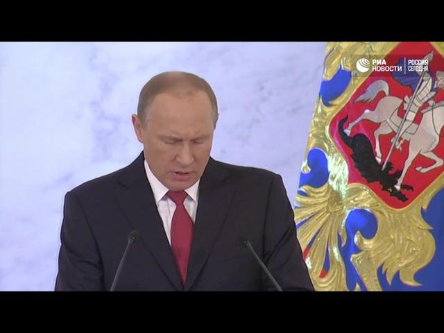 Путин о несправедливости 01.12.2016