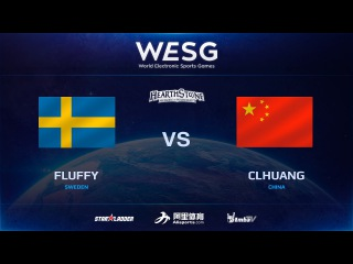 [RU] Fluffy vs CLHuang , 2016 WESG HS Grand Final presented by Alipay