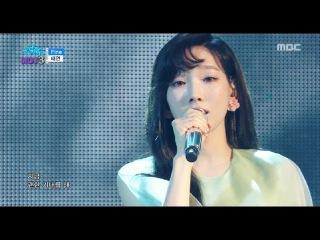[Comeback Stage] TAEYEON - Fine, 태연 - 파인 Show Music core 20170304