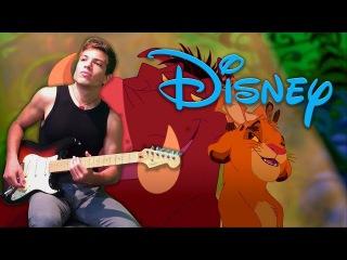 Epic Disney songs guitar Medley - Lea Tamola