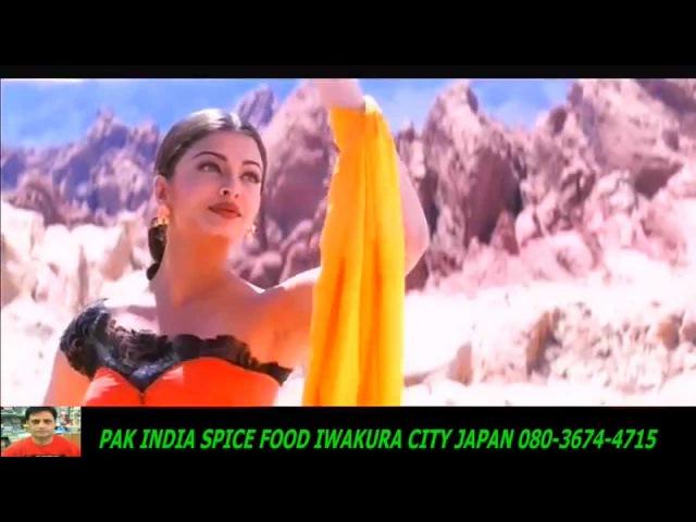 Hai Re Hai Re Hai Rabba Song Udit Naraayan Jeans Prashanth HD スパイスハラルフード 岩倉市ジャパンjapan halal food