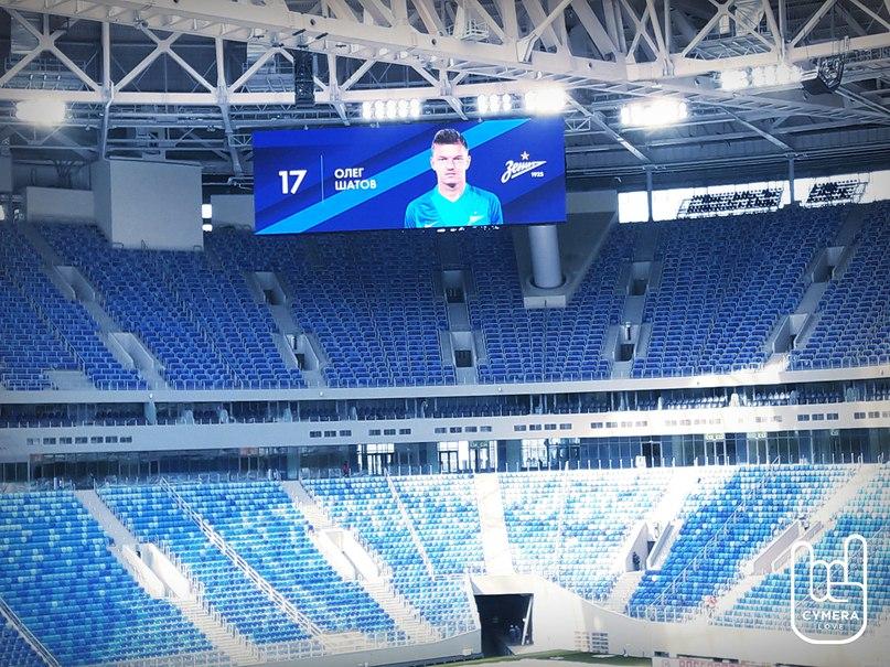 Vangog Vincet | Санкт-Петербург