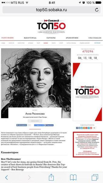 фото из альбома Андрея Резникова №8