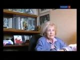 Марина Ладынина 2003 г.(24 июня 1908 г.-10 марта 2003 г.)