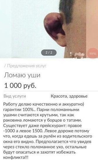 Идея для стартапа %)