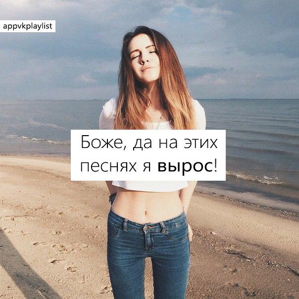 Фото №456242232 со страницы Мадины Турсуновой
