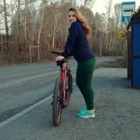 Полина Хренникова