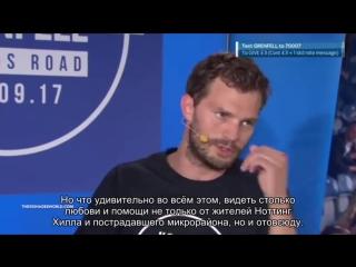 Интервью Джейми Дорнана на матче Game4Grenfell () русские субтитры
