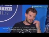 Интервью Джейми Дорнана на матче Game4Grenfell (02.09.2017) русские субтитры