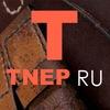 Ремешки для часов ★ TNEP RU