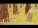 Мультфильм Ёжик и гриб Озвучивали Наташа, Настя, Никита и Алёша.Студия детской мультипликации Интерес