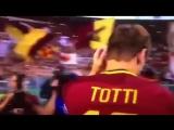 Евро-футбол.ру прощанье с Тотти
