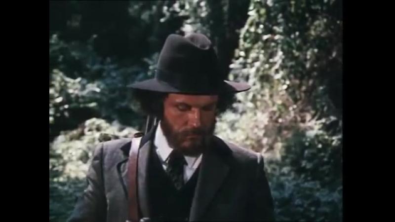 В поисках капитана Гранта. 7 серия