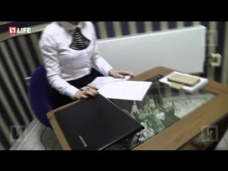 В Новгородской области открыли комнату примирения  прямая трансляция