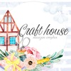 """Craft House""  СКРАПБУКИНГ ПЕРМЬ"