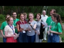 Песня для куратора команды концертников Паши Новгородцева