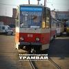 Калининградский трамвай
