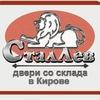 СталЛев - ДВЕРИ входные и межкомнатные в Кирове