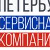 Поверка счетчиков воды на дому в СПб