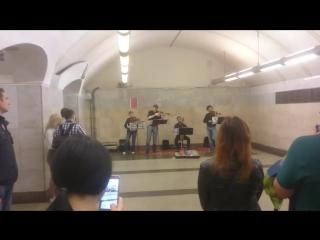 Имперский марш в метро