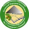 Tsentralnaya-Gorodskaya-Biblioteka Rovenkovskaya-Tsbs