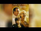 Заплати другому (2000) Pay It Forward